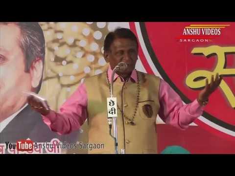 सुरेंद्र दुबे जी का जबरदस्त छत्तीसगढ़ी हास्य रचनाएं, बिलासपुर नईदुनिया कवि सम्मेलन 2017
