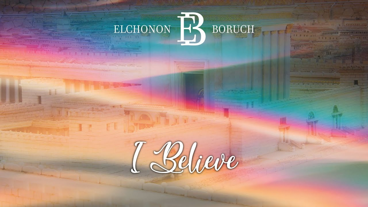 Elchonon Boruch With A Song of Chizuk - I Believe - Lyrical Video