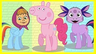 Неправильные головы - Мой маленький пони - Мультик - Wrong Heads - My Little Pony