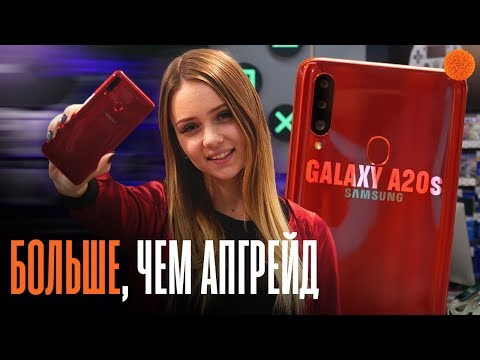 Samsung ВЫСТРЕЛИЛ очередным бюджетником | Обзор Galaxy A20s