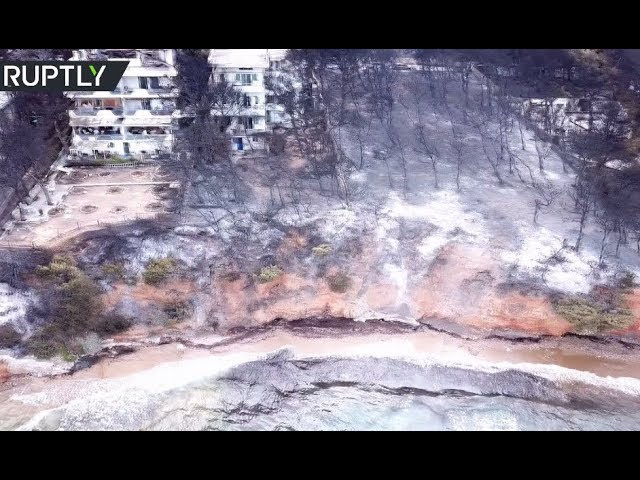 Drone footage reveals extent of damage after Greek inferno