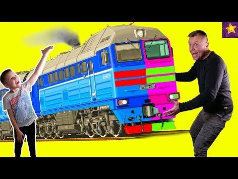 Чьи ПОЕЗДА лучше? 3 МАРКЕРА Поезда Челлендж от Игорюшины Игруши. Видео для детей