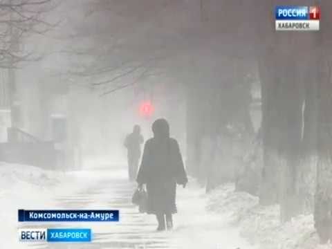 Циклон в Хабаровском крае