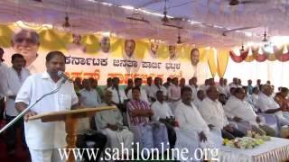 SahilOnline: Former Karnataka CM Yeddyurappa visits Bhatkal to campaign KJP