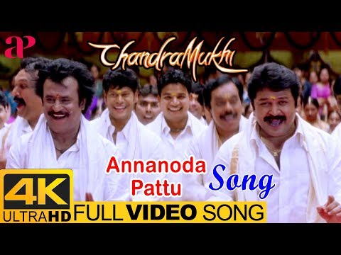 Rajinikanth Hits | Annanoda Pattu Full Video Song 4K | Chandramukhi | Rajini | Jyothika | Prabhu