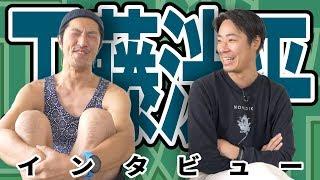 ムラサキスポーツ北海道発! YouTube番組スタート! MCに「松井克師」さん...