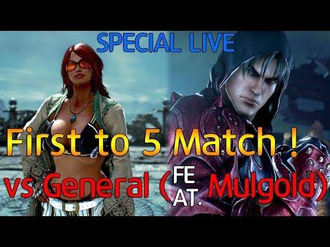 [5선승] Jin vs General (Katarina) FIrst to 5 Match ! (Feat. Mulgold) (제너럴, 물골드 vs 체리베리망고)