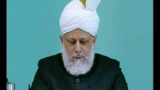 Friday Sermon : 26th February 2010 - Part 5 (Urdu)