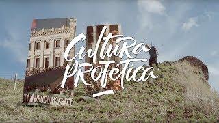 Cultura Profética - Saca, prende y sorprende (Video Oficial)