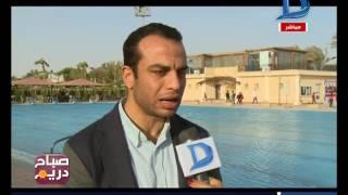 صباح دريم| د/ أحمد بهجت يكرم أبطال نادى دريم للسباحة بعد حصولهم على عدة مراكز بمستوى الجيزة