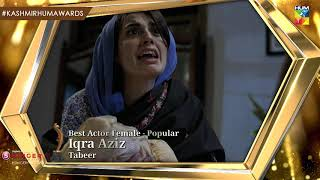 Viewers Choice Award: Best ACTOR FEMALE - Popular