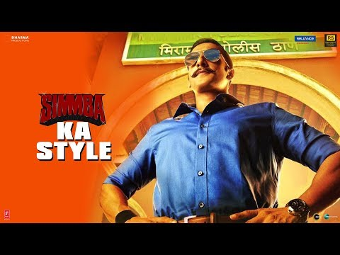 Simmba ka style | Ranveer Singh, Sara Ali Khan, Sonu Sood | Rohit Shetty | In Cinemas Now Mp3