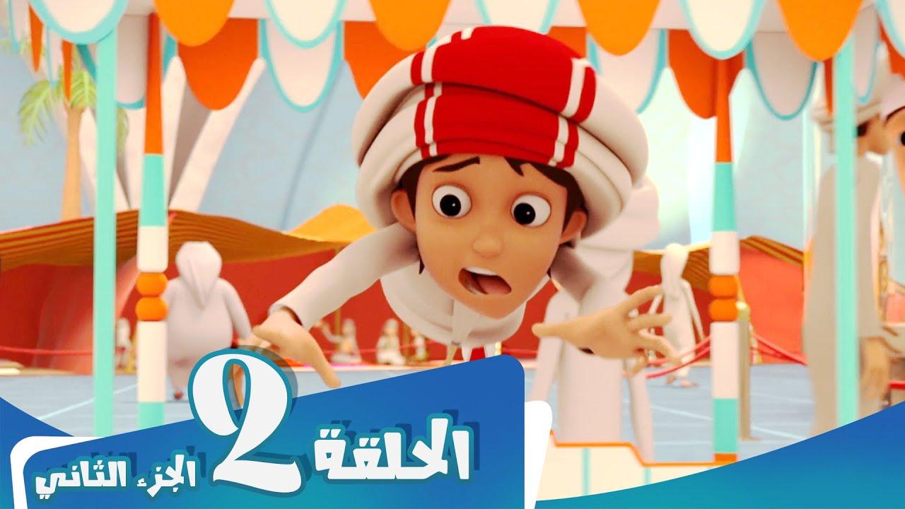 مسلسل منصور - الحلقة 3 - اقتحام واختراع 2 Mansour Cartoon