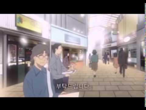 North Korean Human Rights International Film Festival Headquarters Megumi Japanese abduction issue