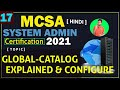 MCSA PART-3 / Global Catalog Server Explained in Hindi