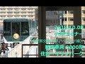 2018.10.08《4K 60p 前面展望》六甲ライナー(神戸新交通 六甲アイランド線)新型…