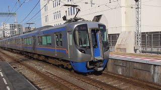 西鉄3000形(6両) 3105F+3104F+3119F  A153列車 特急 大牟田行 西鉄久留米到着