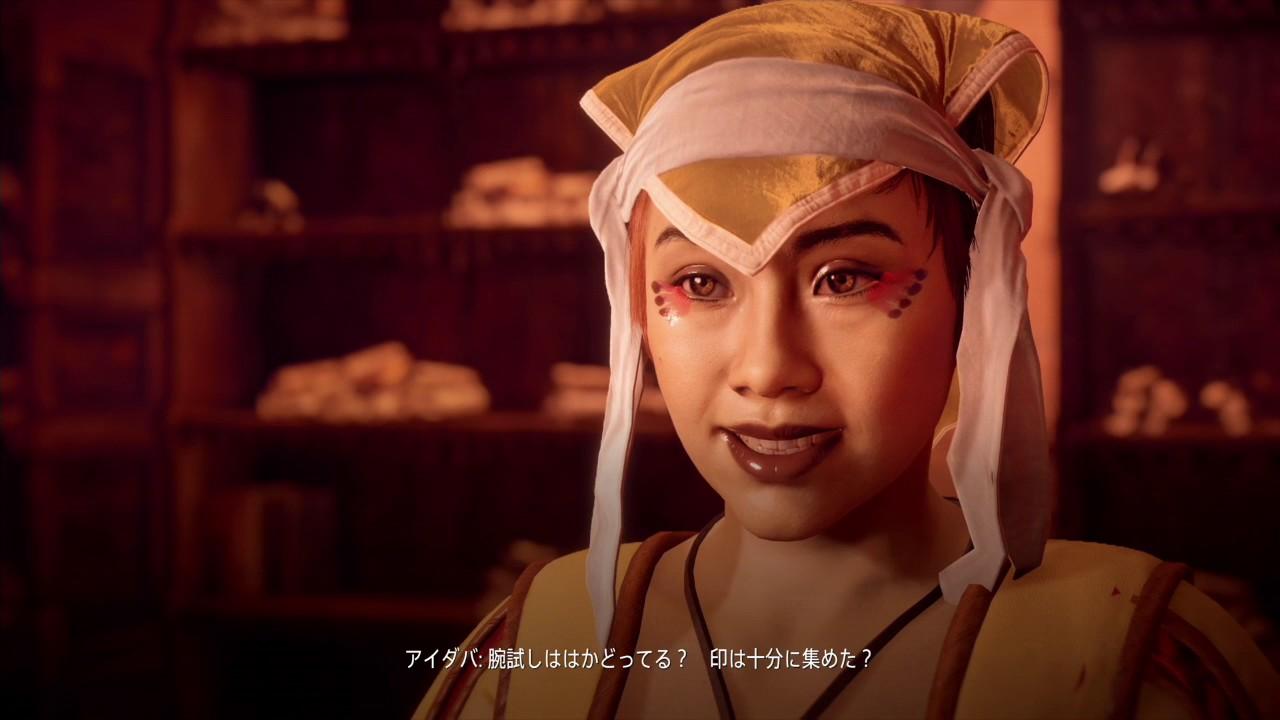 Horizon Zero Dawn - 『館の武器』の攻略動畫 - YouTube