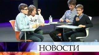 ВМоскве проходит Всероссийская викторина поцифровой экономике