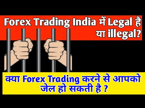 Registered forex brokers in india