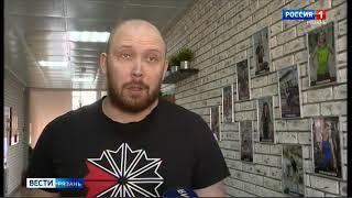 В Рязани к закрытию готовятся фитнес-клубы, бассейны, рестораны и кафе