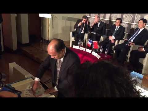 Fondation de Chine :  présentation du projet « He Yuan » (« Jardin de l'harmonie »)