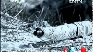 走近科学 《走近科学》 20120704 奥秘 狙击传奇