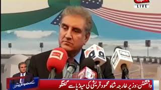 Washington: FM Shah Mehmood Qureshi Speaks to Media
