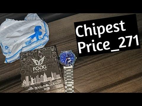 Fodg Watch Unboxing,Chipest Price Rupees 271 Flipkart    Flipkart Offer  Best Watch Under 500 Rs.
