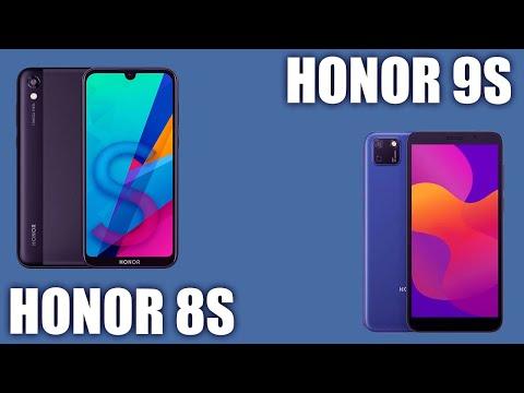 Honor 9S Vs Honor 8S. Много ли поменялось?