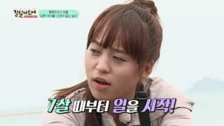 """라붐과 탈북 미녀들이 밝히는 눈물 나는 과거! """"매일 60km 걸었다"""""""