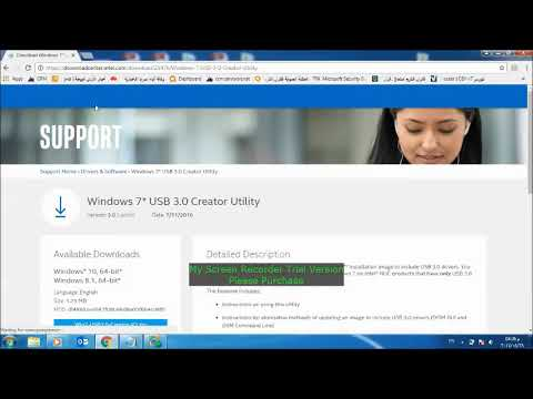 How to Install Windows 7 on HP prodesk 400 G4 or any Kaby Lake 7th Gen Intel