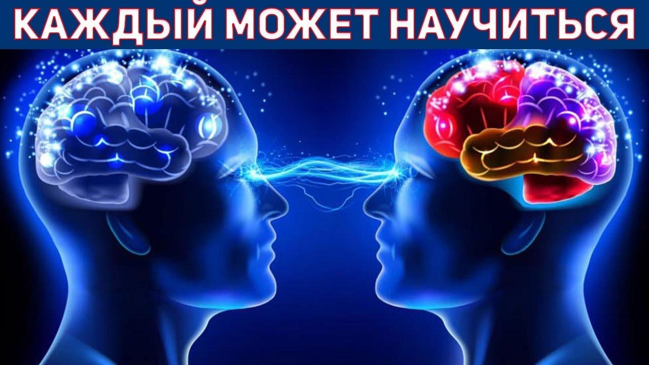 О парапсихологических способностях