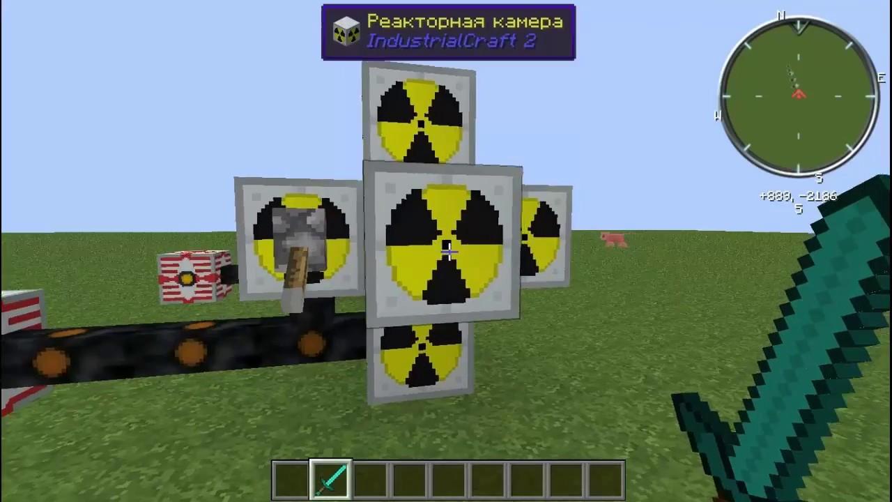как построить ядерный реактор в майнкрафт factorization пе #9
