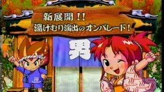 CRF湯けむり紀行(三共/2005年) http://www.p-world.co.jp/machine/dat...