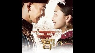 "The Palace M/V ""Twig Of Plum"" (English Sub) Zhou DongYu & Chen Xiao"