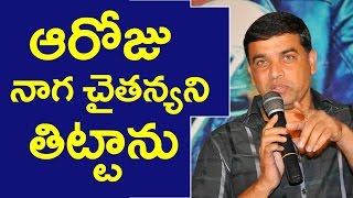 Dil raju speech about naga chaitanya || sahasam swasaga sagipo movie press meet