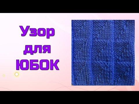 детская гофрированная юбочка спицами для малышки(размеры можете сделать нужные вам)