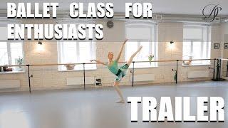 Видео Уроки Классического Танца Онлайн