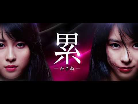 主題歌はAimerの「Black Bird」に決定!土屋太鳳×芳根京子が魅せる、女の激しい嫉妬と欲望―。映画『累-かさね-』予告映像解禁!