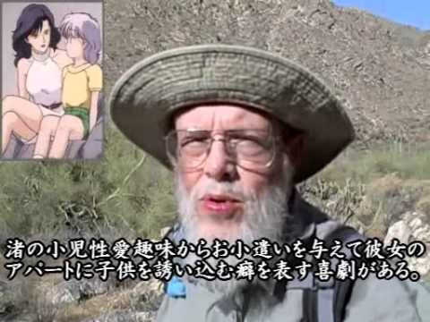 Old man reviewing anime in the mountains