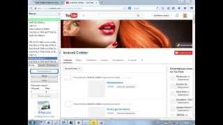 Как ускорить браузер Firefox и сэкономить память(, 2014-11-10T20:14:02.000Z)