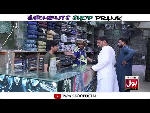   Garments Shop Prank   By Nadir Ali In   P4 Pakao   2019