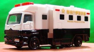 (2)警視庁儚警察署:スーパーアンビュランス トミカくじ21 移ろうクルマの街コレクション