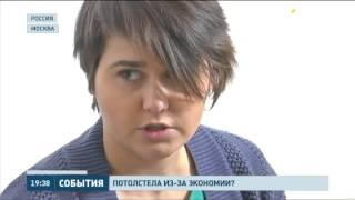 видео скидки в ресторанах москвы