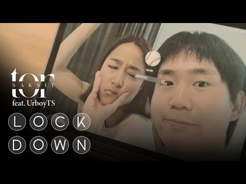 ฟังเพลง - LOCKDOWN โต๋ ศักดิ์สิทธิ์ feat.UrboyTS - YouTube