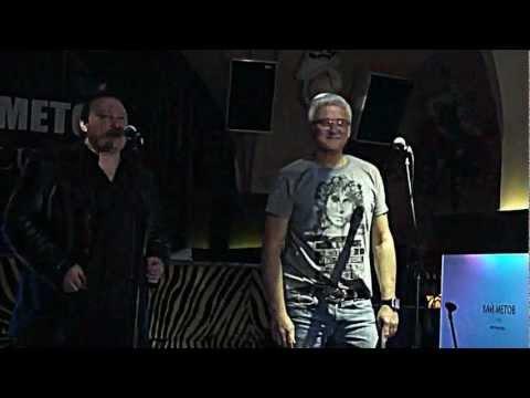 Песня Вячеслав Быков и Александр Маршал-20 лет назад - Я загляну в любимые глаза, в mp3 192kbps