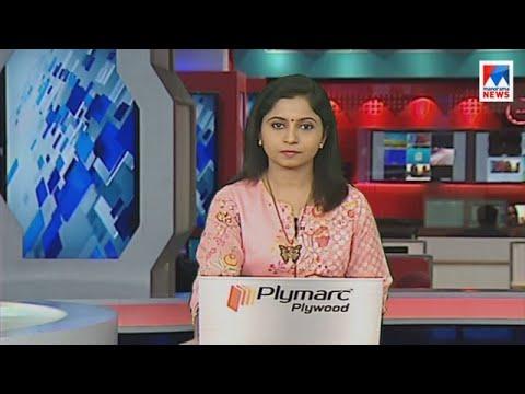 പ്രഭാത വാർത്ത | 8 A M News | News Anchor - Veena Prasad | January 15, 2018