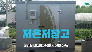 [신바람 중고 농기계 백세현 72 안성 회원님 매물] …