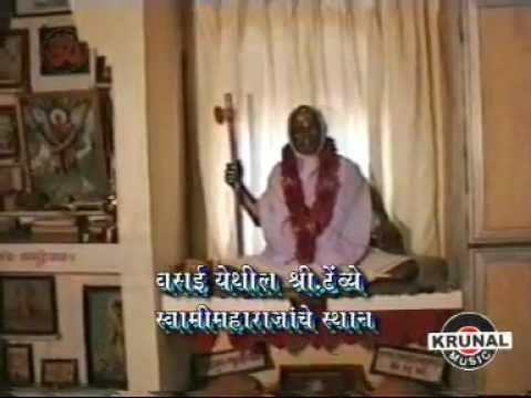 Dattatreya devotional song